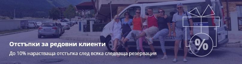 Евтини коли под наем летище Варна