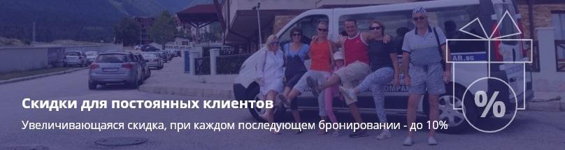 Дешёвый прокат автомобилей в Солнечном Берегу