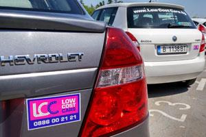 Дешевый прокат автомобилей в Софии