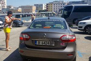 Евтини коли под наем от летище Пловдив