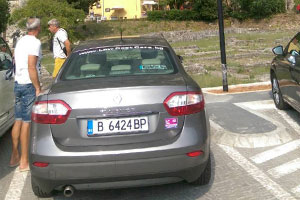 Low cost cars for rent in Plovdiv