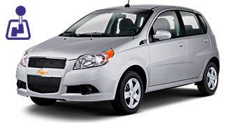 Chevrolet Aveo под наем от LowCostCars
